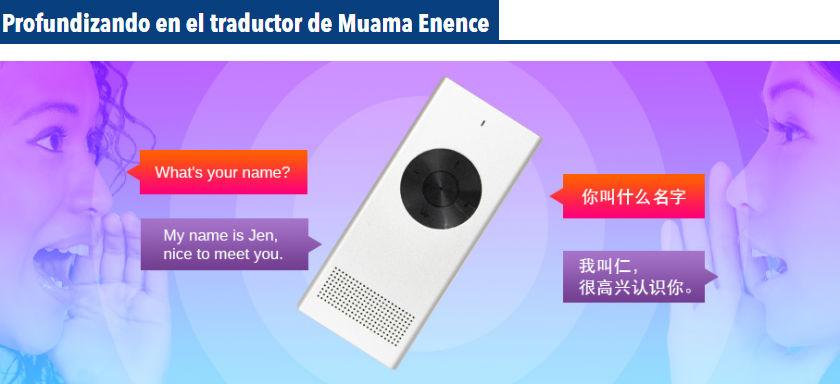 Muama Enence Chile