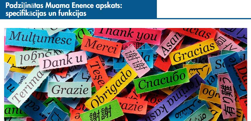 Muama Enence Language
