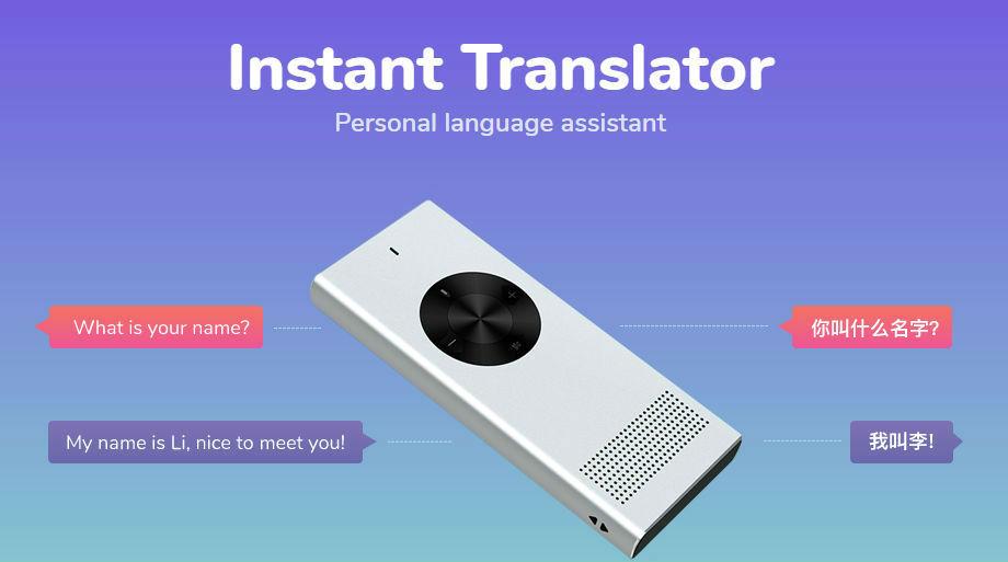muama enence traducteur instantan