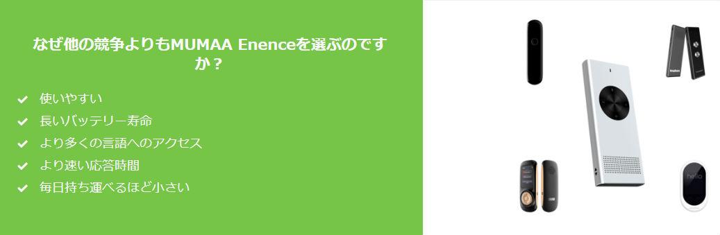 languages spoken in japan